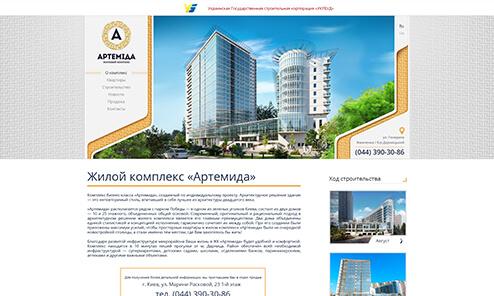 Дизайн, разработка и создание сайта ЖК Артемида