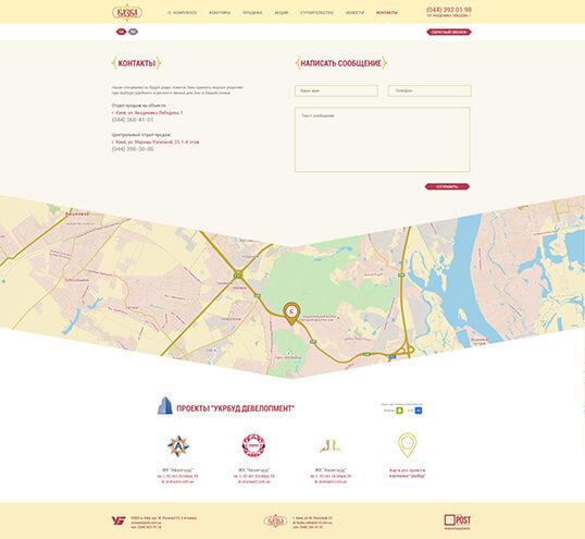 Дизайн, разработка и создание сайта ЖК Казка - 4