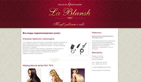 Дизайн, разработка и создание сайта Салон красоты La Blansh