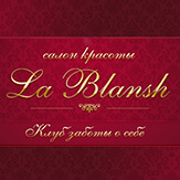 Сайт салона красоты — La Blansh