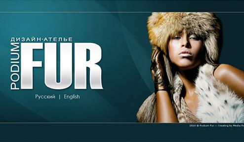 Дизайн, разработка и создание сайта Дизайн-ателье Podium Fur