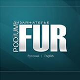 Сайт дизайн-ателье — Podium Fur