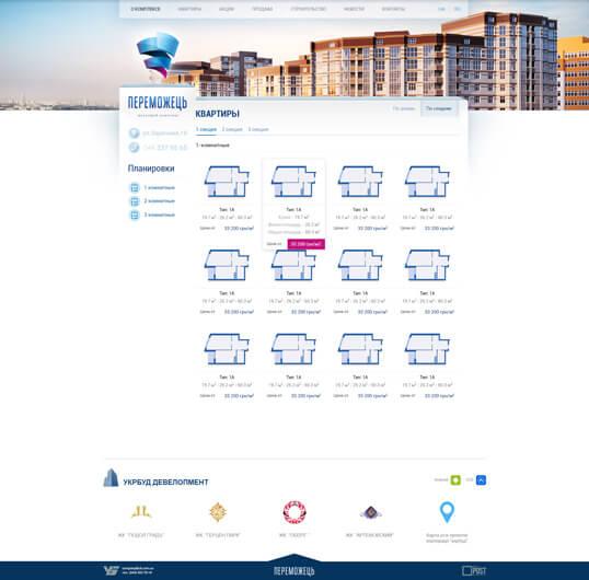 Дизайн, разработка и создание сайта ЖК Переможець - 3