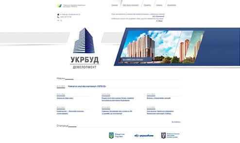 Дизайн, разработка и создание сайта Компания УКРБУД Девелопмент