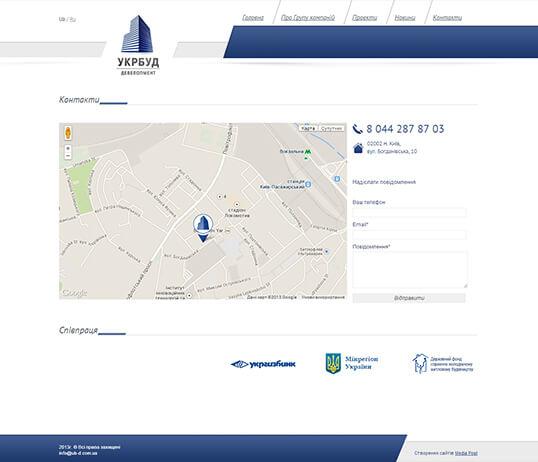 Дизайн, разработка и создание сайта Компания УКРБУД Девелопмент - 3