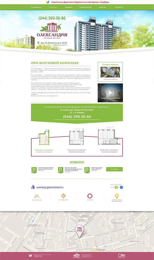 Дизайн, разработка и создание сайта ЖК Александрия - 1