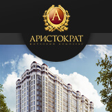 Сайт жилого комплекса Аристократ