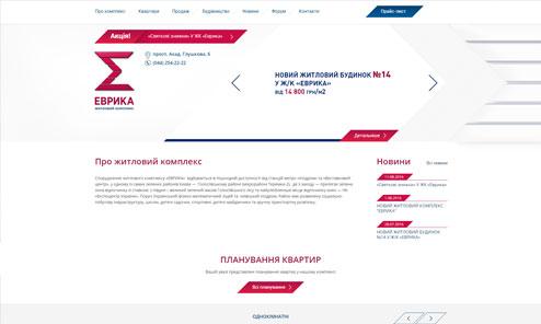 Дизайн, разработка и создание сайта ЖК Еврика