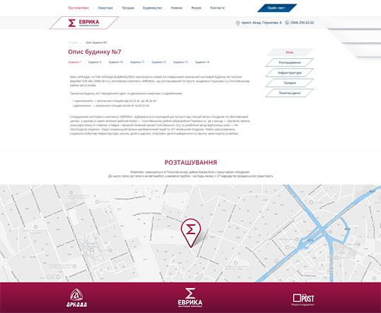 Дизайн, разработка и создание сайта ЖК Еврика - 2