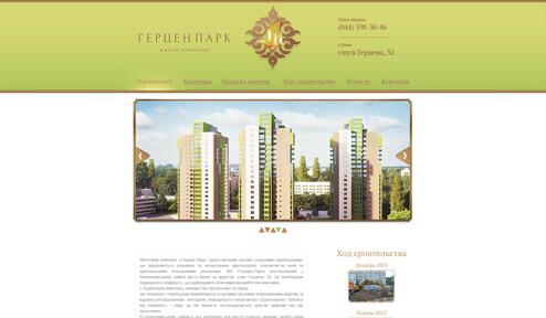 Дизайн, разработка и создание сайта ЖК Герцен-Парк