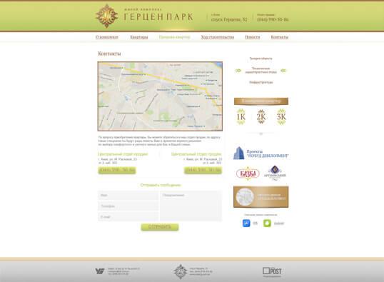 Дизайн, разработка и создание сайта ЖК Герцен-Парк - 4