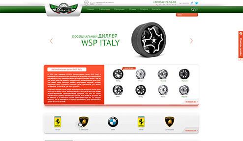 Дизайн, разработка и создание сайта Компания WSP-Italy