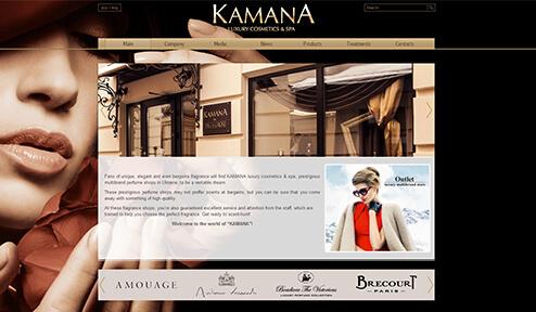 Дизайн, разработка и создание сайта Сеть мультибрендовых бутиков KAMANA