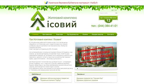 Дизайн, разработка и создание сайта ЖК Лисовый