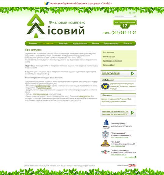 Дизайн, разработка и создание сайта ЖК Лисовый - 1