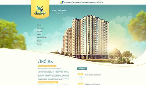Дизайн, разработка и создание сайта ЖК Лыбидь