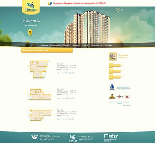 Дизайн, разработка и создание сайта ЖК Лыбидь - 2