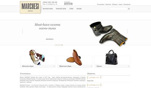 Дизайн, разработка и создание сайта Магазин итальянской обуви MARCHESI footwear