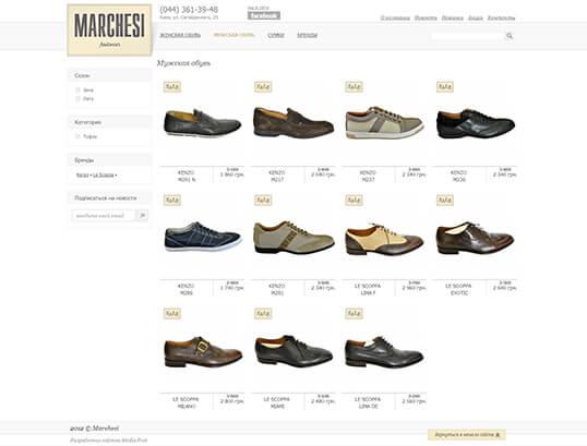 Дизайн, разработка и создание сайта Магазин итальянской обуви MARCHESI footwear - 1