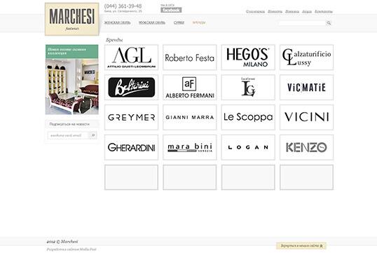 Дизайн, разработка и создание сайта Магазин итальянской обуви MARCHESI footwear - 2