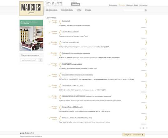 Дизайн, разработка и создание сайта Магазин итальянской обуви MARCHESI footwear - 3