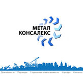 Сайт компании Метал Консалекс