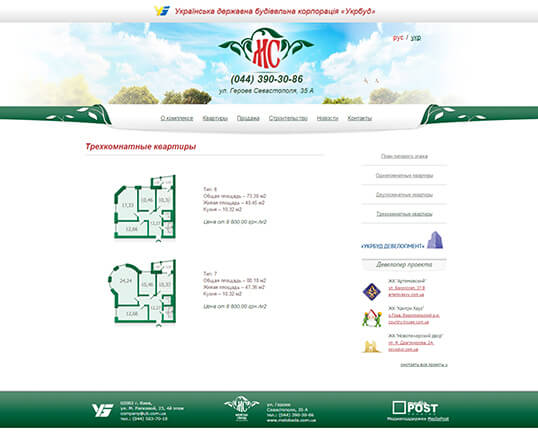 Дизайн, разработка и создание сайта ЖК Микитская слобода - 2
