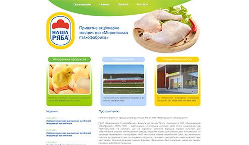 Дизайн, разработка и создание сайта Мироновская птицефабрика