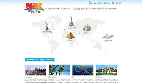 Дизайн, разработка и создание сайта Туристическое агентство Ник-тур
