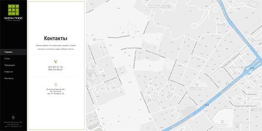 Дизайн, разработка и создание сайта Компания Океан Плюс - 4