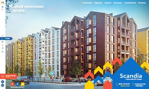 Дизайн, разработка и создание сайта ЖК «Scandia»