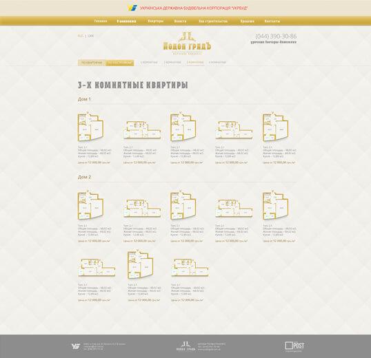 Дизайн, разработка и создание сайта ЖК Подол-Град - 2