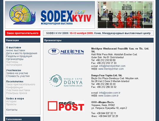 Дизайн, разработка и создание сайта Выставка SODEX KYIV - 1