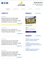 Планшетная версия сайта ЖК Орлан инвест групп