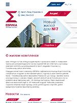 Планшетная версия сайта ЖК Еврика