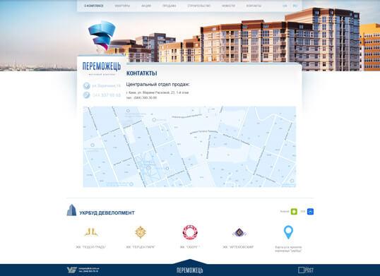 Дизайн, разработка и создание сайта ЖК Переможець - 4