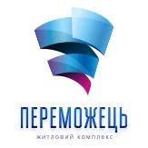 Сайт жилого комплекса Переможець