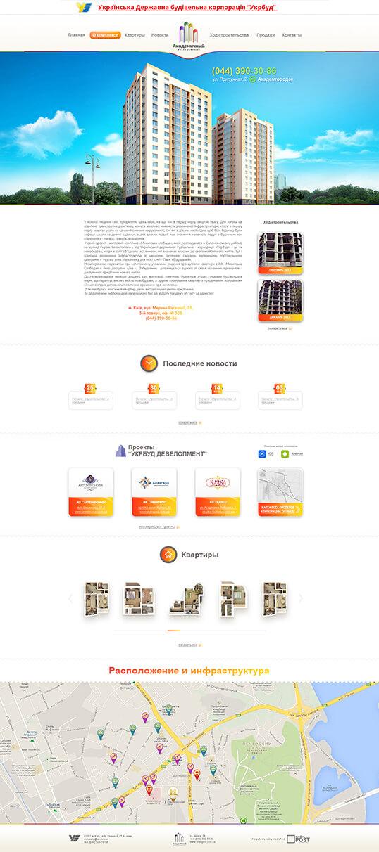 Дизайн, разработка и создание сайта ЖК Академичный - 1