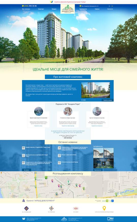 Дизайн, разработка и создание сайта ЖК Академ-Парк - 1