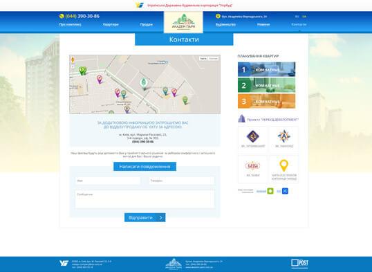 Дизайн, разработка и создание сайта ЖК Академ-Парк - 3