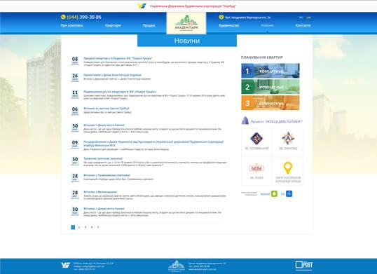 Дизайн, разработка и создание сайта ЖК Академ-Парк - 2