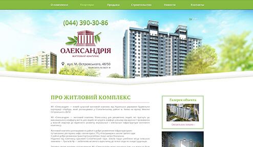 Дизайн, разработка и создание сайта ЖК Александрия