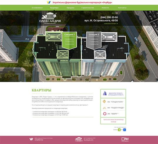 Дизайн, разработка и создание сайта ЖК Александрия - 2