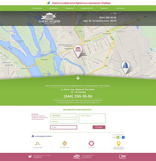 Дизайн, разработка и создание сайта ЖК Александрия - 3
