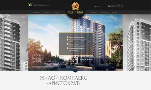 Дизайн, разработка и создание сайта ЖК Аристократ