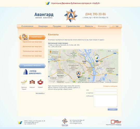 Дизайн, разработка и создание сайта ЖК Авангард - 3