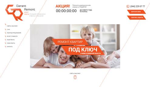 Дизайн, разработка и создание сайта GarantRemont - ремонт квартир под ключ