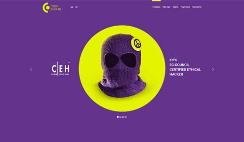 Дизайн, разработка и создание сайта Kyiv Cyber Academy
