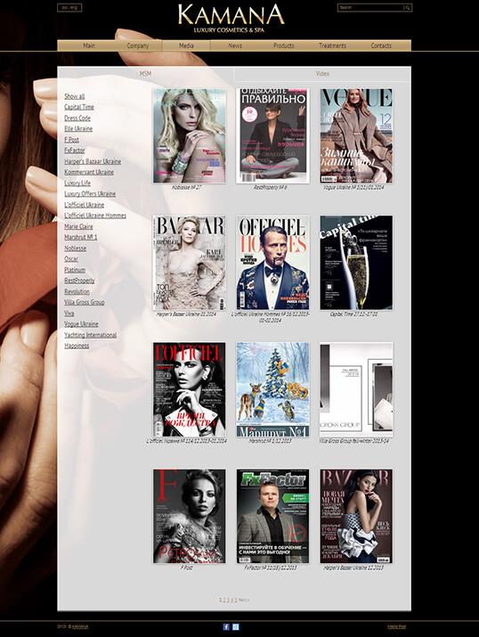 Дизайн, разработка и создание сайта Сеть мультибрендовых бутиков KAMANA - 2