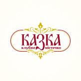 Сайт жилого комплекса Казка